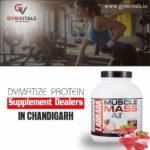 Dymatize Protein Supplement Dealers In Chandigarh