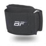 Biofit Pro Wrist Supports - 1420