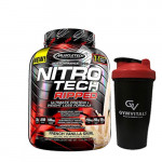 Muscletech Nitrotech Ripped - French Vanilla Swirl - 4Lbs